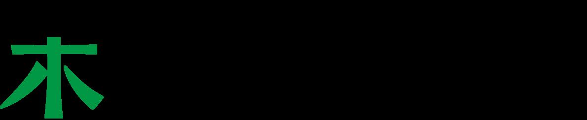 小松市議会議員 | 木下ひろゆき